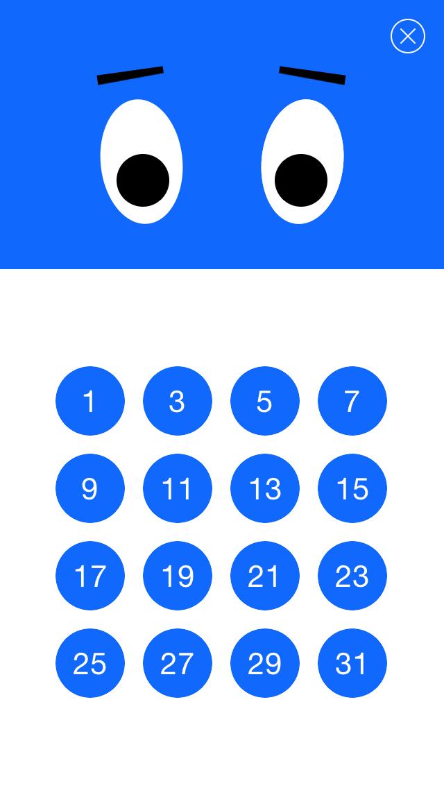 screen4-2